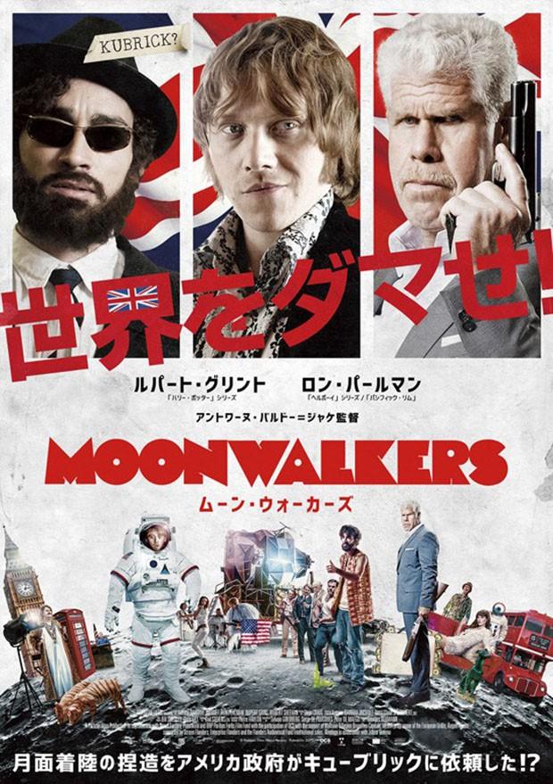 moonwalkers-poster-intl