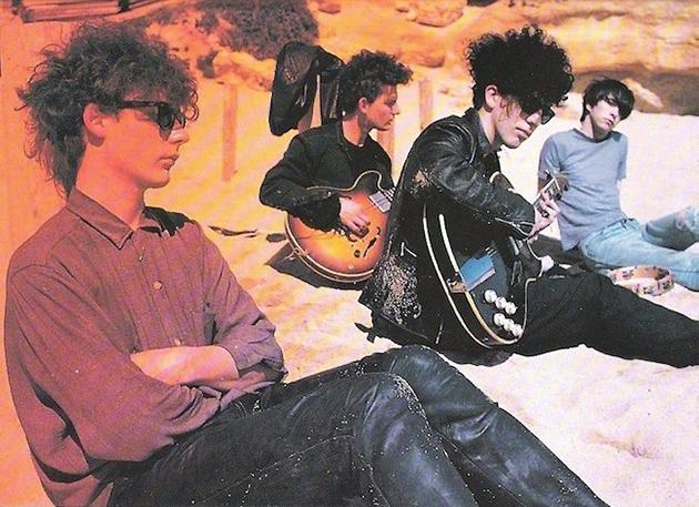 Playlist (Vapour Trail): 15 clipes que inauguraram o indie rock nos anos 1980
