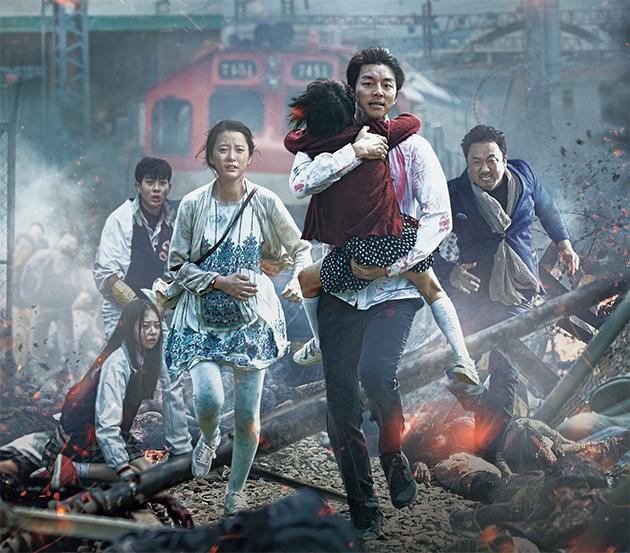 Train to Busan: Trailers mostram impressionante apocalipse zumbi ...