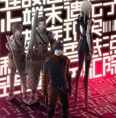 Veja o trailer do primeiro anime original da Netflix,  baseado em mangá do criador de Knights of Sidonia
