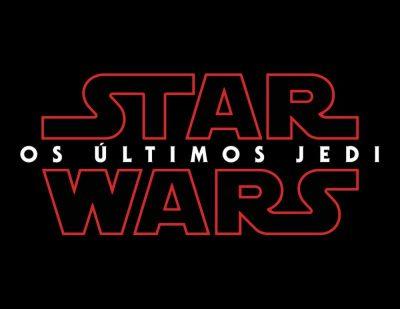 Novo filme da franquia Star Wars ganha revelador título oficial no Brasil