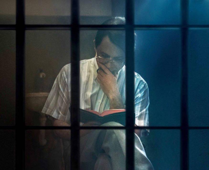 Edir Macedo aparece preso no pôster de seu filme