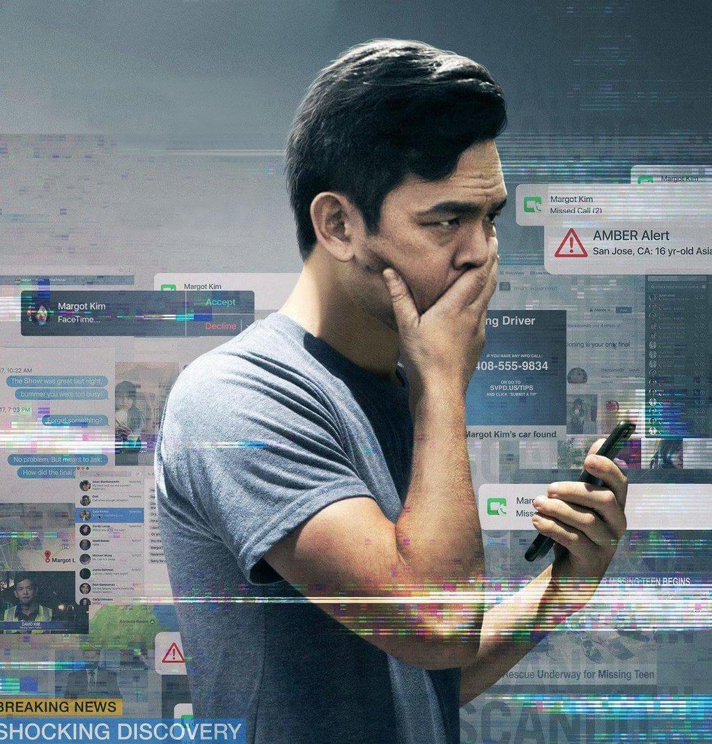 Buscando…: Suspense passado em tela de computador vai ganhar sequência